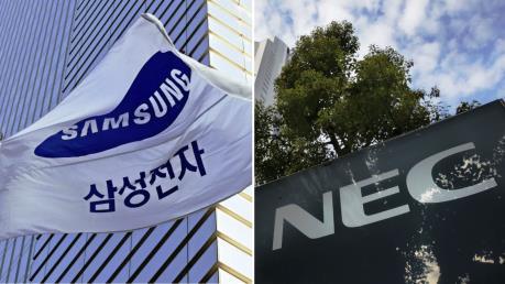 Samsung hợp tác với NEC phát triển công nghệ 5G