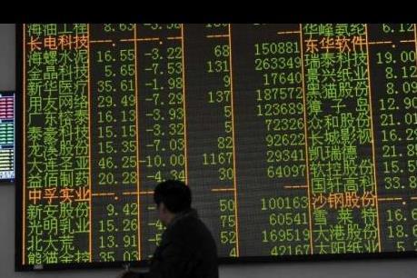 Căng thẳng thương mại Mỹ-Trung khiến chứng khoán châu Á mất đà