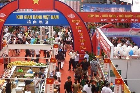 Sắp diễn ra Hội chợ Thương mại - Du lịch quốc tế Trung - Việt
