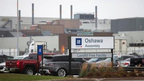 General Motors đóng cửa 5 nhà máy và cắt giảm công nhân
