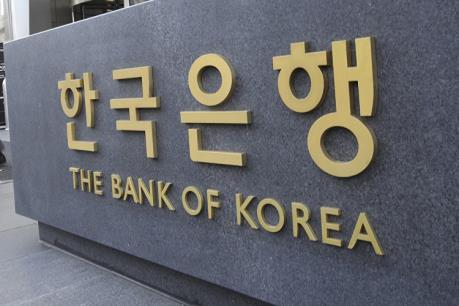 """Hàn Quốc chấm dứt thời gian """"đóng băng"""" lãi suất"""