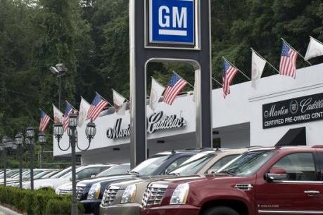 GM sẽ đầu tư 2,2 tỷ USD để sản xuất ô tô điện và tự lái