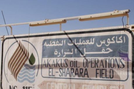 Mỏ dầu lớn nhất Libya có thể ngừng hoạt động