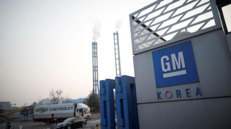 """KDB sẽ hoàn tất việc """"bơm"""" 750 triệu USD cho GM Korea"""