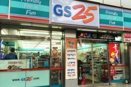 Thị trường cửa hàng tiện lợi Hàn Quốc đã bão hòa?