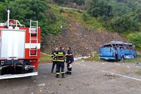 Bolivia: Xe chở đoàn thể thao đâm vào núi, nhều người thương vong
