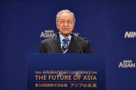Vì sao Malaysia chậm phê chuẩn Hiệp định CPTPP?
