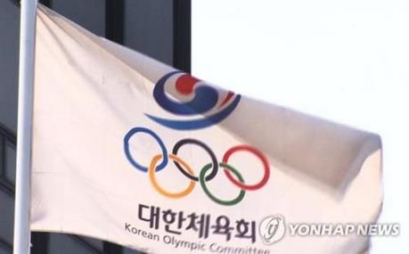 Hàn Quốc chọn Seoul làm thành phố xin đăng cai Olympic 2032