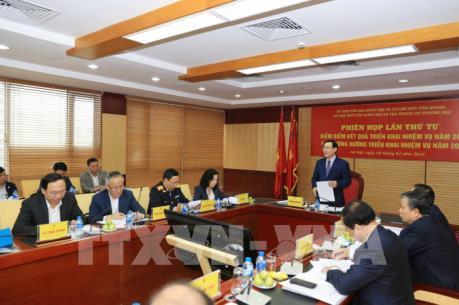 Phó Thủ tướng: Tạo thuận lợi thương mại phải đi đôi với chống gian lận thương mại