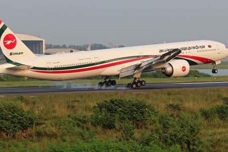Máy bay Bangladesh hạ cánh khẩn cấp do âm mưu tấn công