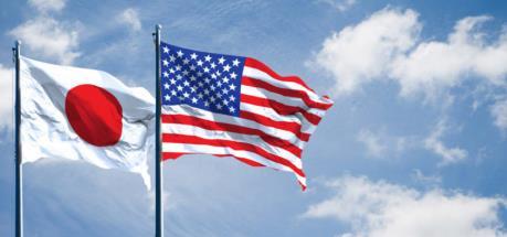 Nhật Bản và Mỹ sẽ khởi động đàm phán thương mại muộn hơn dự kiến