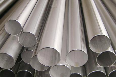 Xả thải vượt quy chuẩn, doanh nghiệp sản xuất inox bị phạt hơn 260 triệu đồng