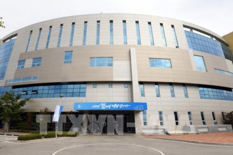 Truyền thông Triều Tiên giữ im lặng về việc rút khỏi văn phòng liên lạc liên Triều