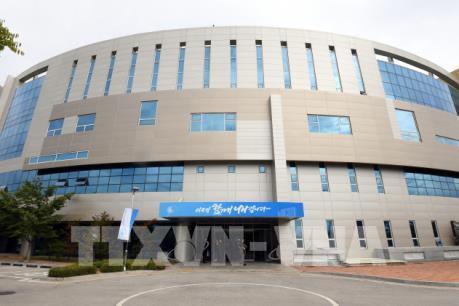Quan chức Hàn Quốc vẫn tới làm việc ở Văn phòng liên lạc liên Triều