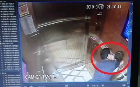 Vụ sàm sỡ bé gái trong thang máy: Đà Nẵng chỉ đạo xác minh rõ thông tin người đàn ông