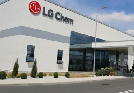 LG Chem huy động được 1,56 tỷ USD để mở rộng sản xuất