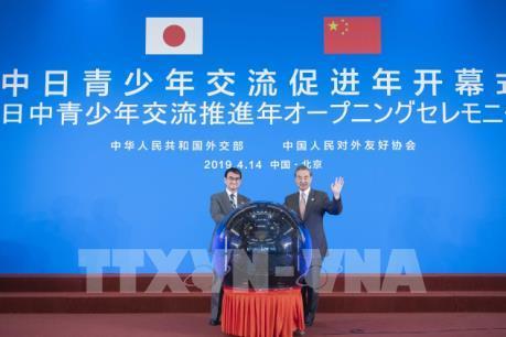 Kết quả Đối thoại kinh tế Trung – Nhật lần thứ 5