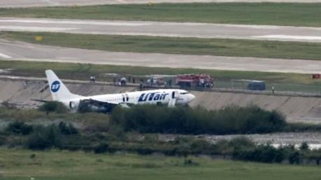 Động cơ máy bay Boeing 737 lại bốc cháy ngay trước thời điểm cất cánh