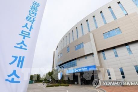 """Văn phòng liên lạc liên Triều không tổ chức họp """"do nhiều yếu tố"""""""