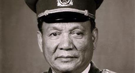 Thông cáo đặc biệt về Lễ tang Nguyên Chủ tịch nước, Đại tướng Lê Đức Anh