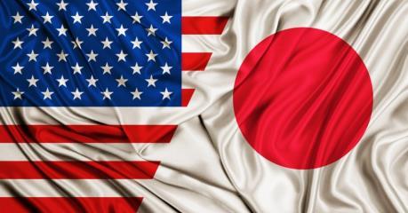 Mỹ và Nhật Bản hợp tác về trí tuệ nhân tạo và khoa học lượng tử