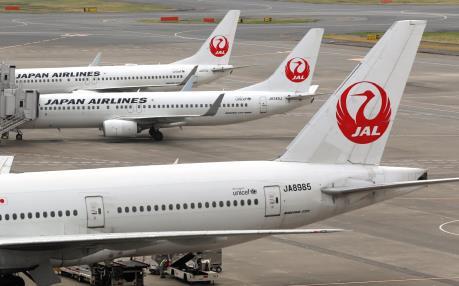 Hãng hàng không JAL hủy 18 chuyến bay vì sự cố kỹ thuật