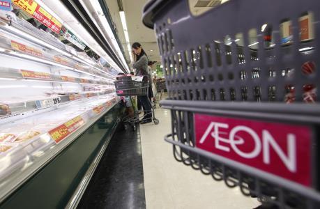"""""""Đại gia"""" bán lẻ Nhật Bản Aeon Co. mở đại siêu thị đầu tiên tại Myanmar"""