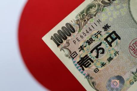 Dự trù ngân sách Nhật Bản 2020 lại vượt ngưỡng 100.000 tỷ yên