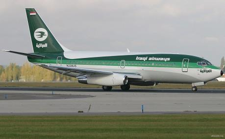 Iraqi Airways chưa nối lại các chuyến bay tới Syria