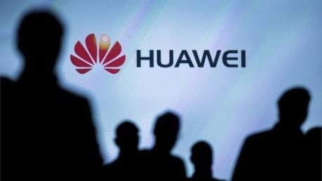 Amazon tại Nhật Bản ngừng phân phối các sản phẩm của Huawei