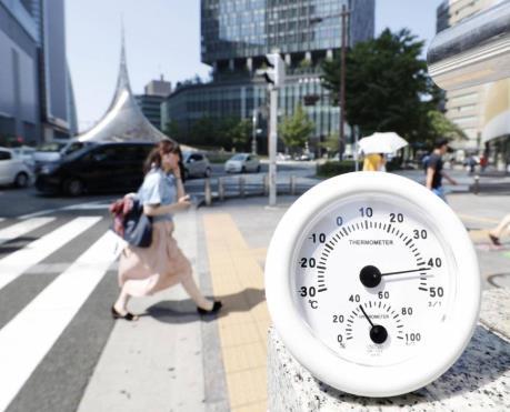 Cảnh báo nắng nóng cực đoan tại Nhật Bản