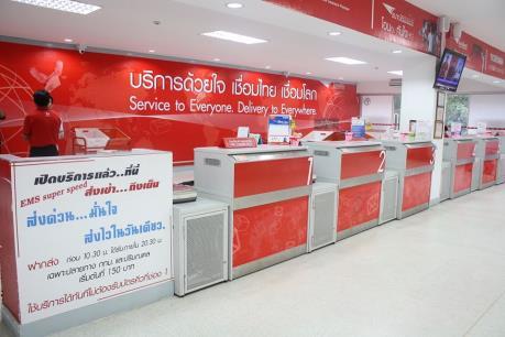 Thái Lan chi 50 triệu baht cho hệ thống chuyển phát thư tín đường hàng không