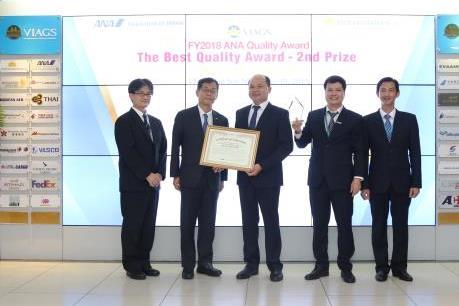 Công ty Dịch vụ mặt đất sân bay Việt Nam nhận giải hạng nhì toàn cầu