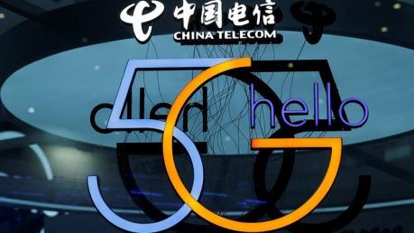 Trung Quốc cấp giấy phép thương mại 5G cho 4 doanh nghiệp