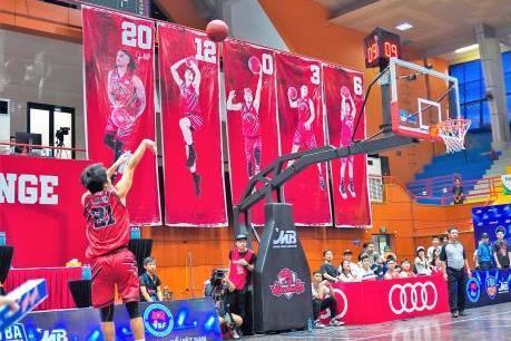 Lần thứ 3 Audi hợp tác với giải đấu Giải Bóng rổ Việt Nam