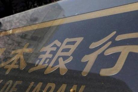 """Ngân hàng Trung ương Nhật Bản vẫn duy trì chính sách tiền tệ """"siêu lỏng"""""""
