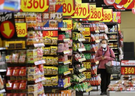 Nhật Bản: CPI lõi tháng 5/2019 tăng 0,8%