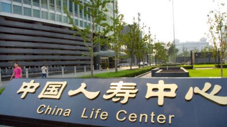 Swiss Re Institute: Trung Quốc sẽ là thị trường bảo hiểm lớn nhất thế giới
