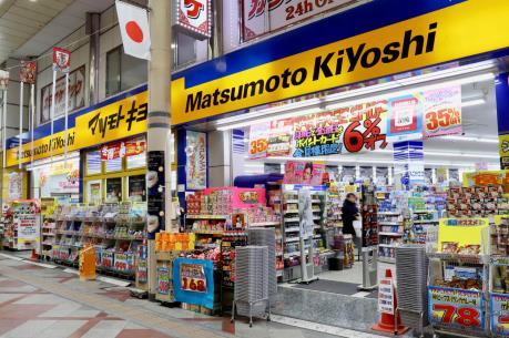 Chuỗi cửa hàng dược, mỹ phẩm Matsumoto Kiyoshi sắp có mặt ở Việt Nam