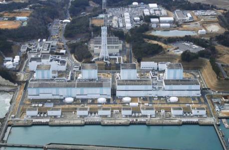 TEPCO sẽ phá dỡ nhà máy điện hạt nhân Fukushima số 2