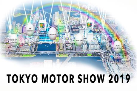 Triển lãm ô tô Tokyo 2019 quy tụ gần 190 đơn vị trên khắp thế giới