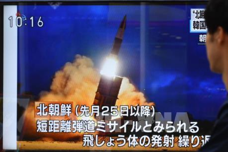 Phủ Tổng thống Hàn Quốc kêu gọi Triều Tiên ngừng các vụ phóng