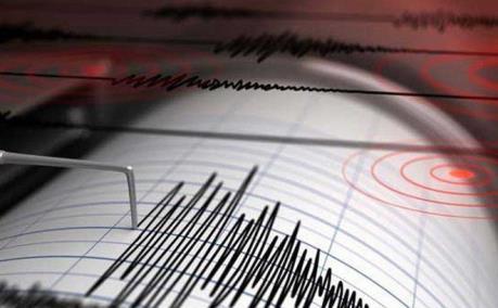 Mường Nhé, Điện Biên lại rung lắc do động đất
