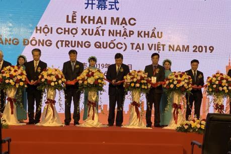 Khai mạc hội chợ xuất nhập khẩu Quảng Đông (Trung Quốc) tại Hà Nội