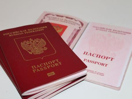 Nga từ chối cấp thị thực cho nghị sĩ Mỹ
