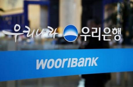 Woori Bank mở chi nhánh mới tại Việt Nam