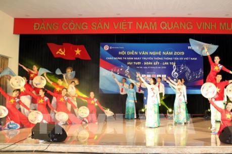 Hội diễn văn nghệ nhân 74 năm ngày truyền thống Thông tấn xã Việt Nam
