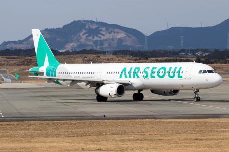Từ 16/12/2019, Air Seoul sẽ mở đường bay mới tới Hà Nội