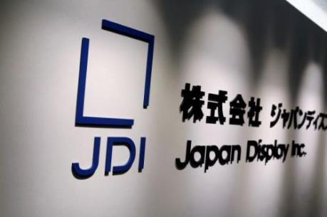 Công ty Trung Quốc rút khỏi kế hoạch cứu trợ Japan Display