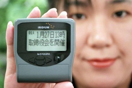 """Máy nhắn tin sẽ chính thức """"khai tử"""" tại Nhật Bản"""
